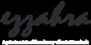 Ezzahra logo 2